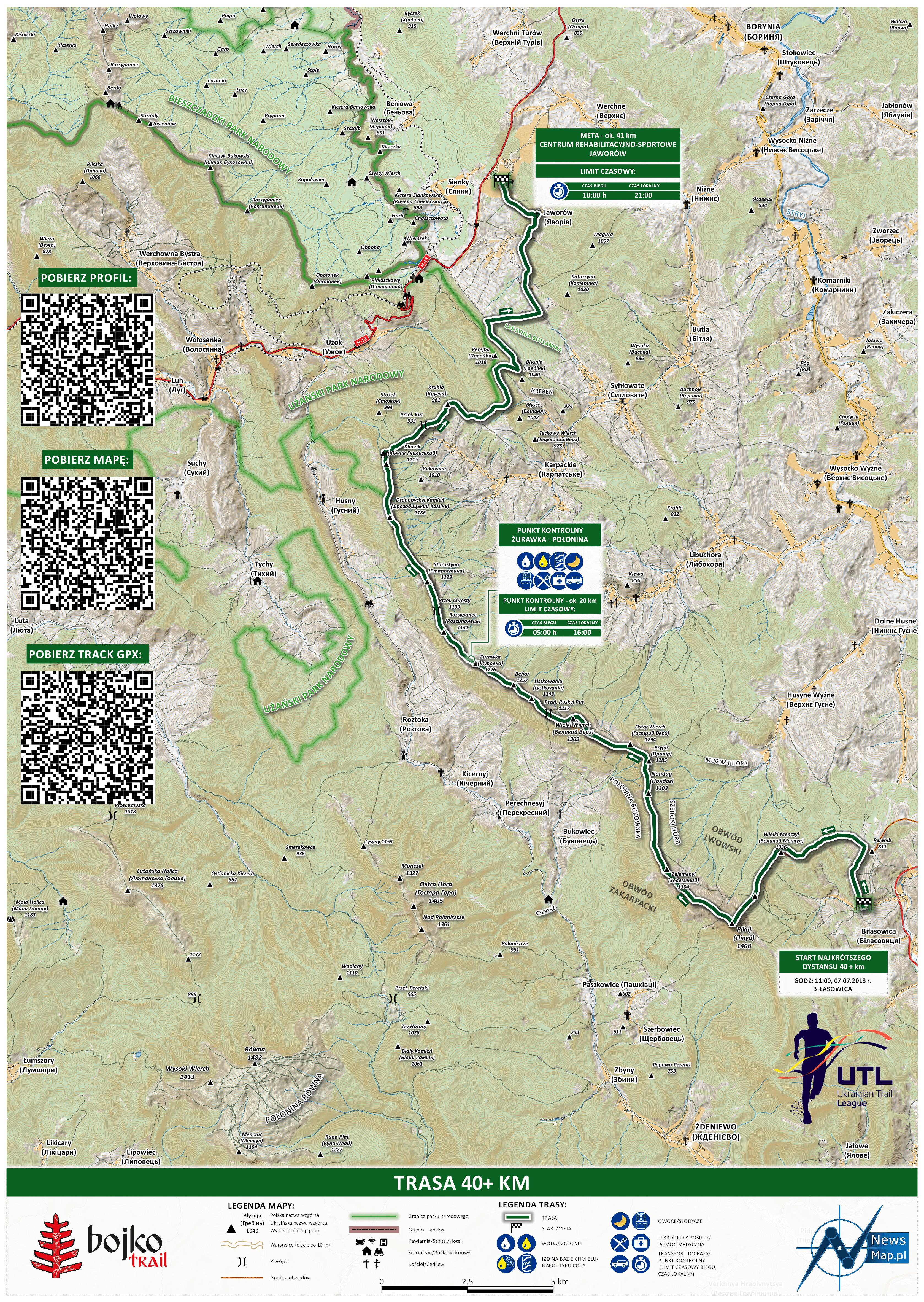 Bojko Trail +40